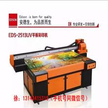 贵州UV打印机2513理光G5彩印机