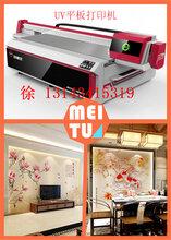 广东手机壳彩印加设备标牌标识2513打印机UV平板打印机厂家直销