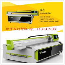贵州亚克力UV打印机广告标牌打印机金属标牌标识彩印机