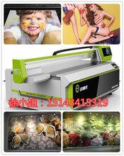 福建瑜伽垫UV打印机个性定制平板彩印机瑜伽垫UV平板打印机厂家直销