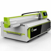 东莞抽水马桶水箱面板UV打印机ABS水箱面板3D印花设备