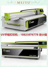 浙江理光2513uv平板打印机亚克力打印机玻璃面板打印机