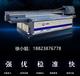 廣東塑膠化妝品盒UV彩印機UV平板打印機廠家