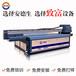 河北成品鞋子uv打印機UV高噴彩印機設備