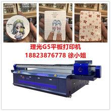 广东ABS塑料外壳UV平板打印机玩具工艺品文具电子产品外壳印刷设备