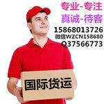 深圳国际物流快递货运化妆品电子烟UPS美国日本新加坡专线