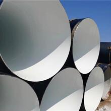 產品規格:延安DN鐵皮保溫鋼管廠家價格圖片