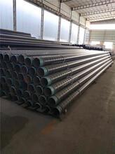 實時熱搜:海南省DN環氧煤瀝青防腐鋼管廠家價格圖片