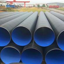 技术参数:晋城DN环氧富锌防腐钢管厂家价格图片