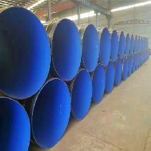 咨询:呼和浩特DN环氧树脂防腐钢管厂家价格(股份有限公司)图片