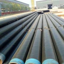 质量保证:自贡DN聚氨酯保温钢管厂家价格图片