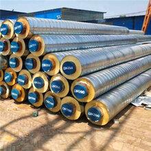 产品规格:秦皇岛DN电力穿线管厂家价格图片