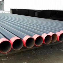 咨詢:惠州DN螺旋鋼管3pe防腐廠家價格(股份有限公司)圖片