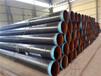 咨询:海西DN涂塑钢管厂家价格(股份有限公司)