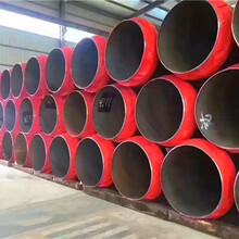 推荐:湘西州龙山保温管厂家价格今日热点图片