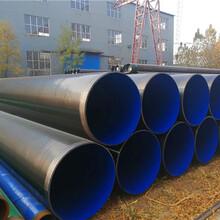 今日推荐:昌都地区DN钢套钢保温钢管厂家价格图片