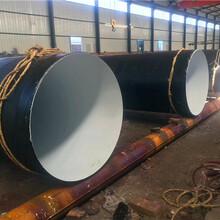 咨詢:自貢DN直縫鋼管3pe防腐廠家價格(股份有限公司)圖片