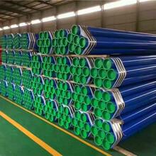 今日推荐:廊坊DN环氧煤沥青防腐钢管厂家价格图片