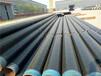 环保节能:漳州DN3pe防腐无缝钢管厂家价格