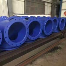 咨询:北海DN涂塑钢管厂家价格(股份有限公司)图片