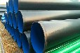 物美价廉:海西DN环氧富锌防腐钢管厂家价格