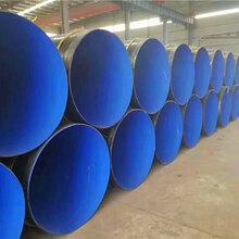 鸡西IPN8710防腐钢管厂家价格环保节能图片