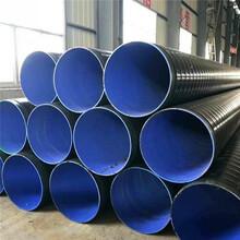咨询:成都DN镀锌涂塑钢管厂家价格(股份竞博国际)图片