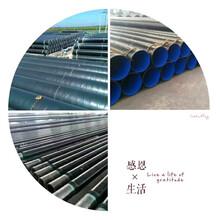 產品規格:南昌DN熱浸塑電力穿線管廠家價格圖片