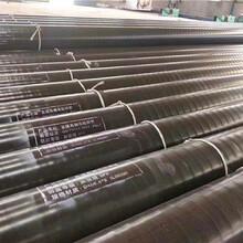 推荐滁州市南谯输水环氧煤沥青防腐钢管厂家价格优质服务图片