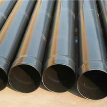 咨询:温州DN涂塑防腐钢管厂家价格(股份竞博国际)图片