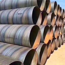咨询:九江DN铁皮保温钢管厂家价格(股份有限公司)图片