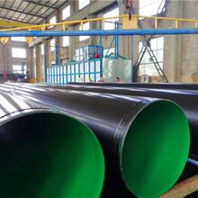 咨询:茂名DN3pe防腐螺旋钢管厂家价格(股份竞博国际)图片