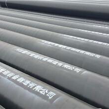 物美价廉:遂宁DN环氧粉末防腐钢管厂家价格图片