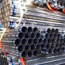 规格齐全:泉州DN涂塑防腐钢管厂家价格图片