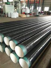 實時熱搜:延邊DN3pe防腐直縫鋼管廠家價格圖片