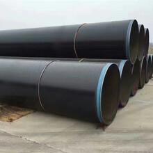 质量保证:信阳DN直缝钢管3pe防腐厂家价格图片