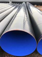 推荐:8710防腐钢管拉萨市城关区热力供暖排污天然气厂家图片