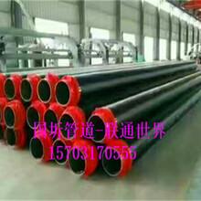 推荐:塑套钢预制保温管沧州市孟村热力供暖排污天然气厂家图片