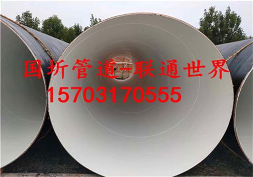 推荐国圻饮水宣城矿用涂塑钢管厂家