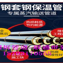 推荐:发泡保温钢管濮阳市台前县热力供暖排污天然气厂家图片
