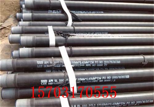推荐:大庆法兰沟槽承插焊接排水涂塑直缝钢管厂家