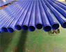 新聞資訊海南礦用涂塑鋼管(質量保證)