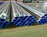 株洲循環水涂塑直縫鋼管價格/