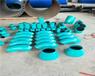 龙岩矿用涂塑直缝钢管(质量保证)
