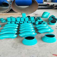 推荐国圻锦州DN3pe防腐管厂家各500吨现货供应图片