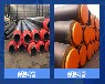新聞資訊梧州排水涂塑螺旋鋼管(質量保證)