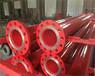 推荐城厢区排水涂塑直缝钢管厂家DN现货供应