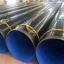 推荐佛山大口径小口径DN3PE防腐钢管厂家图片