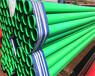 新聞推薦新竹排污涂塑鋼管(質量保證)