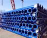 新闻推荐新余消防涂塑钢管(质量保证)